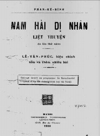 Namhaidinhan